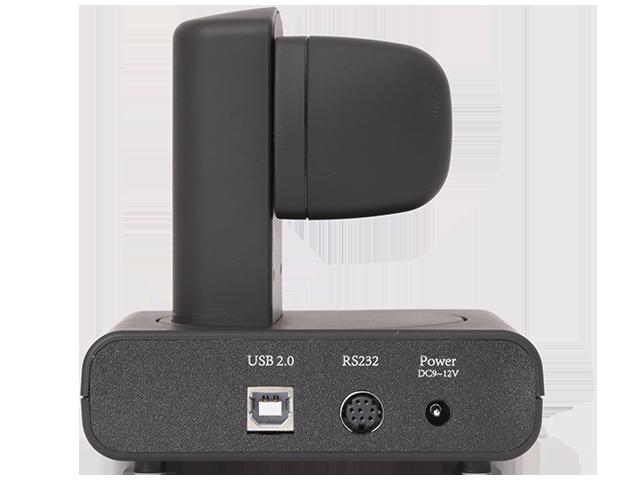 Камера для видеоконференций Prestel hd-ptz1