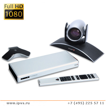 Polycom RealPresence Group 500 - 1080