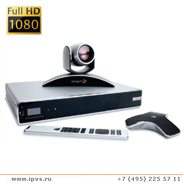 Polycom RealPresence Group 700 - 1080