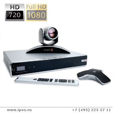 Polycom RealPresence Group 700 - 720