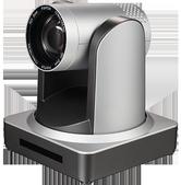 Камера для видеоконференцсвязи Prestel HD-PTZ110U2